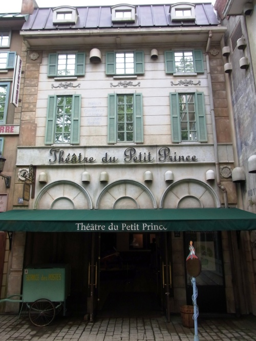 Theatre du Petit Prince at the Museum of the Little Prince Hakone Japan